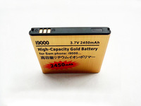 High capacity 2450mah replacement gold battery for samsung GALAXY S I9000 10pcs/lot wholesale best quality free shipping