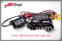 2'' 20W high performance led light bar,automatic led bar lights 4x4,off road bar lights for ATV/trucks/off road/minning