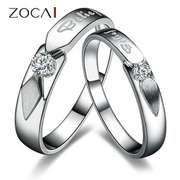 ПАРА ZOCAI ВСТРЕЧА 0,17 CT CERTIFIED H / SI DIAMOND его и ее обручальное кольцо Кольца Комплекты круглая огранка белого золота 18 карат