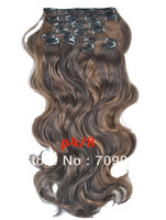 retail+cheap synthetic clip in wavy hair extensions 10pcs 170g 1set 18 20 22 24 inch P4/8- Brown mix