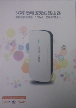 Mini 5 in 1 3G Wireless WiFi USB Broadband Hotspot Router & 1800mAh Power Bank Portable Free shipping
