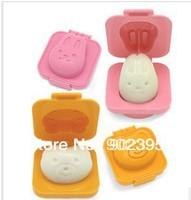 Free shipping Wholesale 6pcs/lot Plastic Egg mould Sushi Mold Rice Mold Jelly mould cute car fish bear rabbit designs