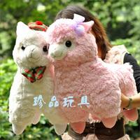 Japanese Arpakasso amuse; Genuine plush alpaca with tags;6 types to choose; 43cm high