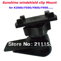 4 Buttons Car Sun-Shading Visor Shield Clip Camera Mount Holder for GPS Car DVR K2000 F900 F500 Radar Detect Sun Shade Bracket