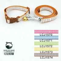Wholesale Free shipping (5 colors)  10pcs/lot Classic Pet Dog Stripes Print Collar Leash Lead Set 1.5cm