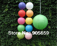 (120 pcs/lot) Handmade 8'' Round Shape Solid Color Out-door Wedding Paper Lanterns