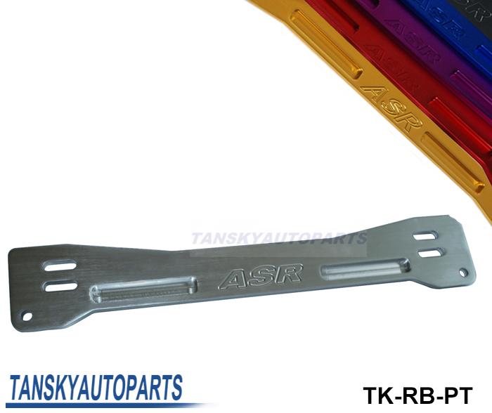 New ASR REAR SUBFRAME BRACE/ ASR subframe reinforcement brace for Proton/Mitsubishi TK-RB-PT Silver,Golden,Blue,Purple,Red,Black(China (Mainland))