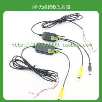 5PCS 8V~28V DC adaptable High quality wireless car camera video transmitter and receiver