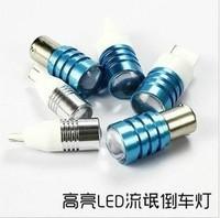 Free Shipping Reversing light led reverse light 9w high power bright lens q5 chip led lamp