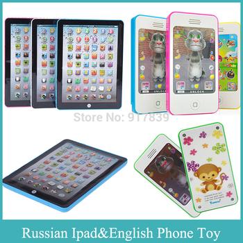 2pcs/lot Russian Ipad & English Iphone New Russian language Ypad Toy Children Learning Machine Russian Computer Learning