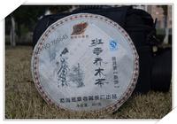 2001 Year Old Puerh Tea,357g Puer, Ripe Pu'er pu er pu erh Tea,PC57,the health care chinese lose weight pu'erh Free Shipping