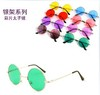 Free shipping Classic prince's mirror small round frame glasses multicolour tablets show props glasses vintage sungalsses 20pcs