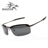 Veithdia male anti-uv sunglasses polarized sunglasses driver mirror sunglasses fishing glasses