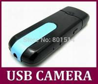 Motion Detection USB U8 DISK Driver Camera Video Mini DV 720*480 100Pcs/Lot DHL Free DHL