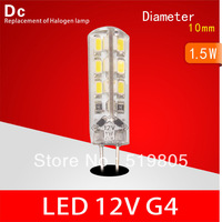 G4 led 1.5W 3014 SMD 110LM Warm white/white  LED G4 Bulb Lamp High Lumen Energy Saving DC 12V Free Shipping 10pcs/lot