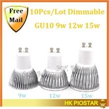popular gu10 led