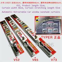 TypeR V52 Automatic Retractable car window sun shade curtain side window sunshade black color car sun shading sail 1pc/lot