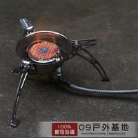 camping Gas stove outdoor stoves burner infrared energy saving burner split windproof stove gas burner