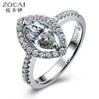 ZOCAI VINTAGE SIDESTONE 1.2 CT NATURAL F-G/ SI MARQQUIS CUT FLOATING HALO DIAMOND RING 18K WHITE GOLD  W03264