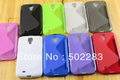Abrasion TPU Skin Soft Gel Case Cover for Samsung Galaxy S4 i9500 Wholesale 20pcs/lot Free shipping