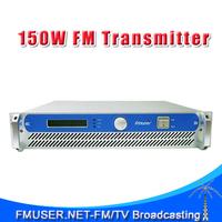 FMUSER 150W 2U FSN-150 Professional FM Broadcast Radio Transmitter 87.5-108 MHz