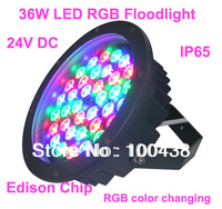 Waterproof,good quality,high power 36W LED RGB floodlight,DS-TN-13-36W-RGB,24V DC,4-wire connection,EDISON Chip,2-year warranty