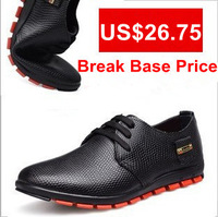 Freight Amendment Genuine Leather Men's Casual Shoes.Snake Fashion Cowhide Men's Shoes