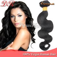 Cheap 6A Brazilian Virgin Hair Body Wave Gaga Hair Extension 100% Human Hair Weave Weft Rosa Hair Products Natural Color 100g/pc