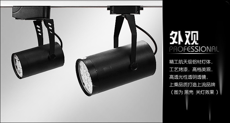 Free Shipping 7w LED track light for store/shopping mall lighting lamp Color optional White/black Spot light(China (Mainland))