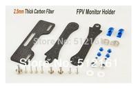 FPV Monitor Holder Display Support Folding Carbon Fiber firmly for Futaba Flysky!DIY Quadcopter Controller parts