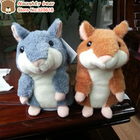 The original Russian talking hamster talking animal talking toys in stock delivery within 24 hours 6Pcs/lot