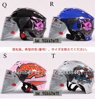 LS2 motorcycle helmet .20 colors. Uv protection helmet for male female.SUMMER  helmet.OF100.