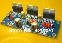Electronic 2014 new +/-40VDC 3*TDA7293 power amplifier board three tube parallel power amplifier board kit 255W 8 ohm diy