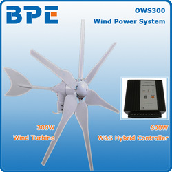 Free Shipping Max. 400W 12V/24V Wind Power/Wind Turbine Generator/Windmill+Wind Solar Hybrid Controller, CE, ROHS(China (Mainland))