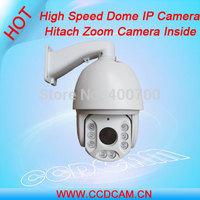 CCTV Full HD 960P IP Camera High speed dome PTZ Web camera with Hitach Zoom Camera EC-IP5325B