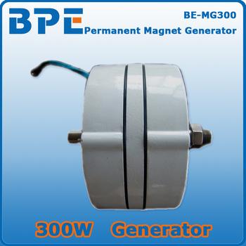 Free Shipping, 300W AC12V/24V Low rpm Permanent Magnet Generator / Wind Alternator