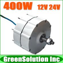 low rpm price