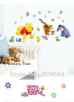 animal kids home decoration vinyl wall art sticker cartoon cute nursery mural wallpaper