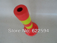 45CM elastic foam warning road crash road transport facilities