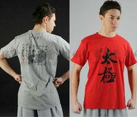 TaiJi Tai chi tracksuits Martial Arts T-shirt Wushu Kung Fu 100% Cotton Tee shirt