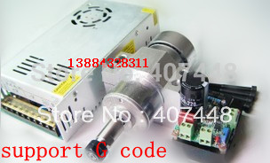 air cooled 300W Spindle Motor 12-48V DC ER11 collect  + Mount Braket Holder + Power Supply Mach3 system