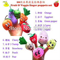 "10pcs/lot ON SALE! A Set of Finger Puppets ""Fruit & Veggie"" Baby Toys For Kids"