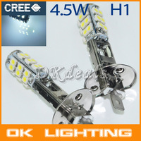 Free Shipping 2x Car H1 HID Xenon White 25 SMD 12V DC LED Bulb Fog Beam DRIVING Head Light Lamp