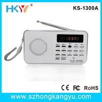 Recordable FM Mini Pocket Radio, FM Digital Radio, USB Rechargeable  FM Radio