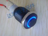 16mm metal push button switch,black housing,with self-locking function,car angel eyes switch,12V LED,car modification switch