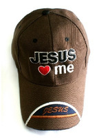 Daily necessities christian gifts hat jesus love me coffee