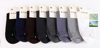 Treasures socks men's socks in tube socks Antibacterial socks for men by the Spring and Autumn paragraph deodorant socks