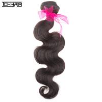 1pc lot Brazilian Virgin Hair Body Wave 100% Human Hair Machine Double Weft 100g/pc, natural color 1b#, DHL free shipping