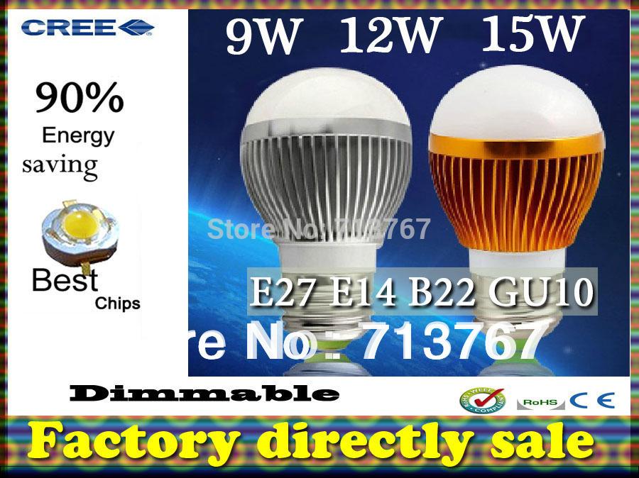 Factory diectly sale 10pcs/lot led Bubble Ball Bulb globe bulb E27 GU10 B22 E14 9W 12W 15W AC85-265V led Globe Light Bulb lamps(China (Mainland))