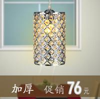 NEW modern single  crystal chandelier  Fashion  lamp FERR SHIPPING
